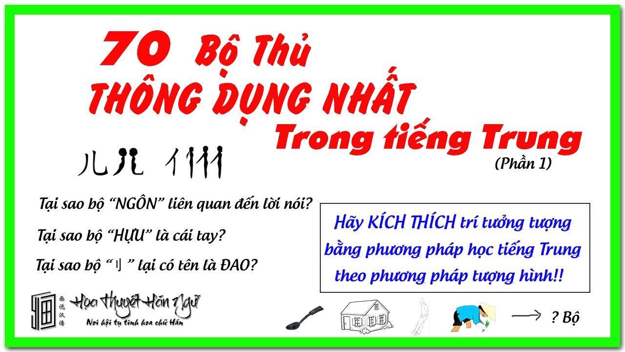 70 Bo Thu Thong Dung Nhat 1575647979 2021