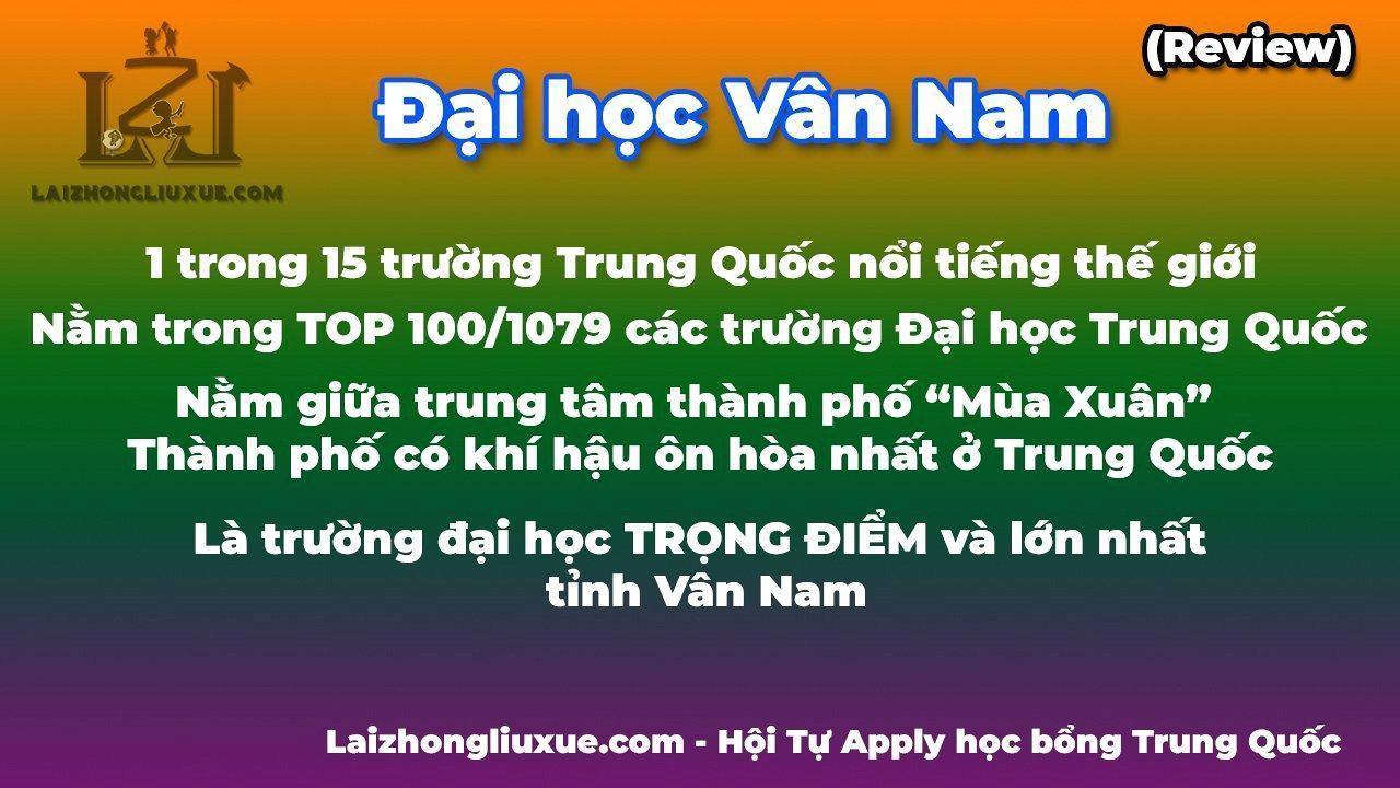 Đại Học Vân Nam (Review)
