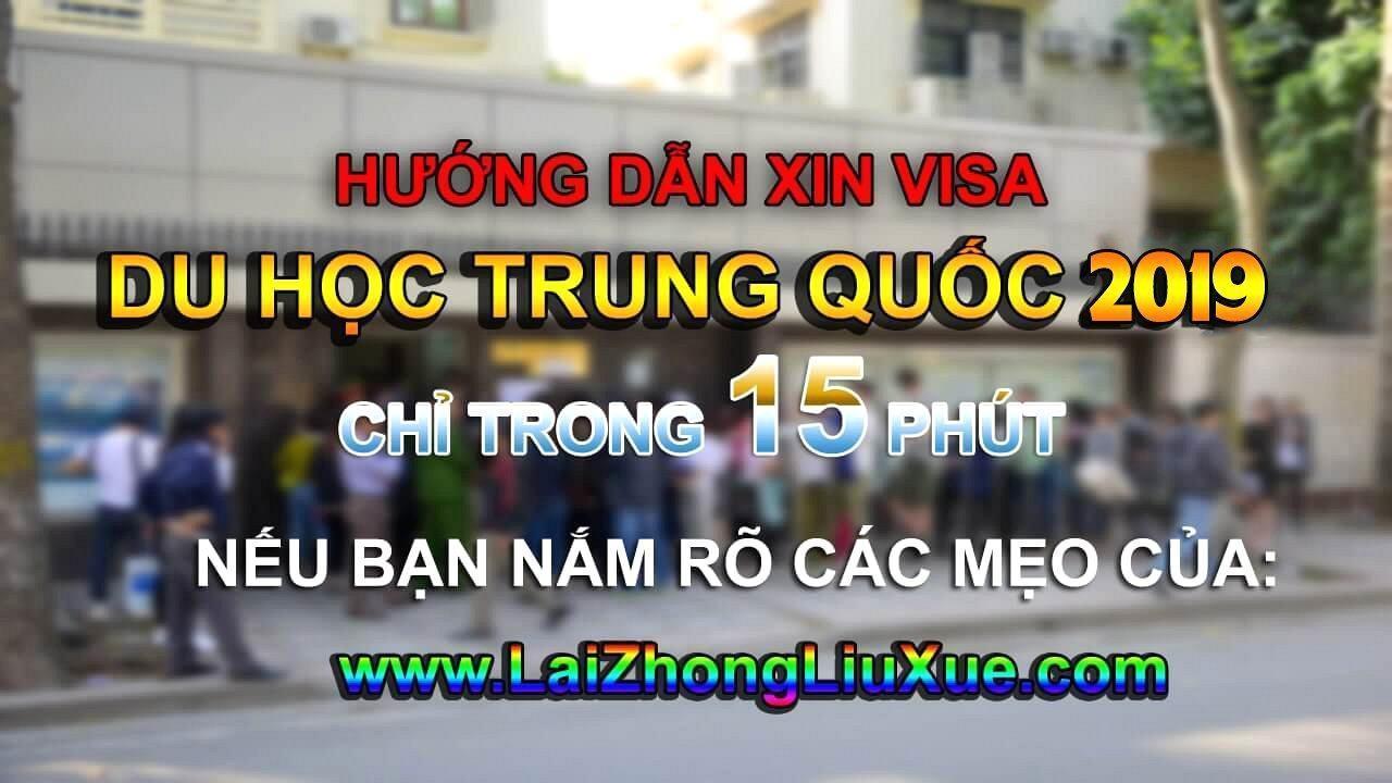 Huong Dan Lam Visa Du Hoc Trung Quoc 2019 Chi 15 Phut 1575647857 2021