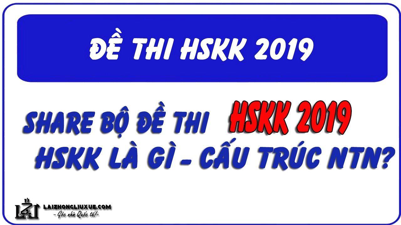 Tai Lieu On Thi Hskk 2020 1575648805 2021
