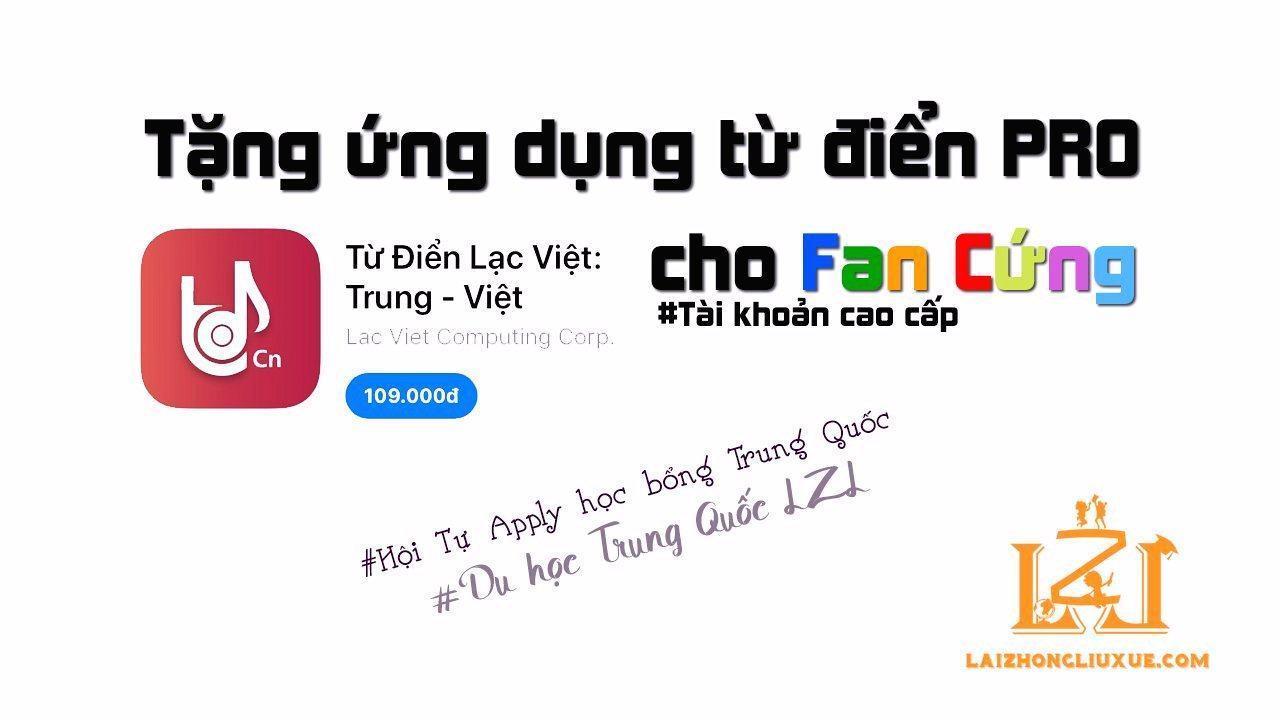 Tang Ung Dung Tu Dien Lac Viet Pro Cho Fan Cung 1575647487 2021