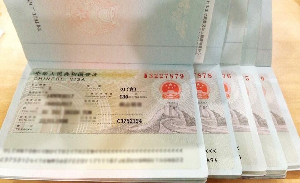 Visa Khan Trung Quoc 2021