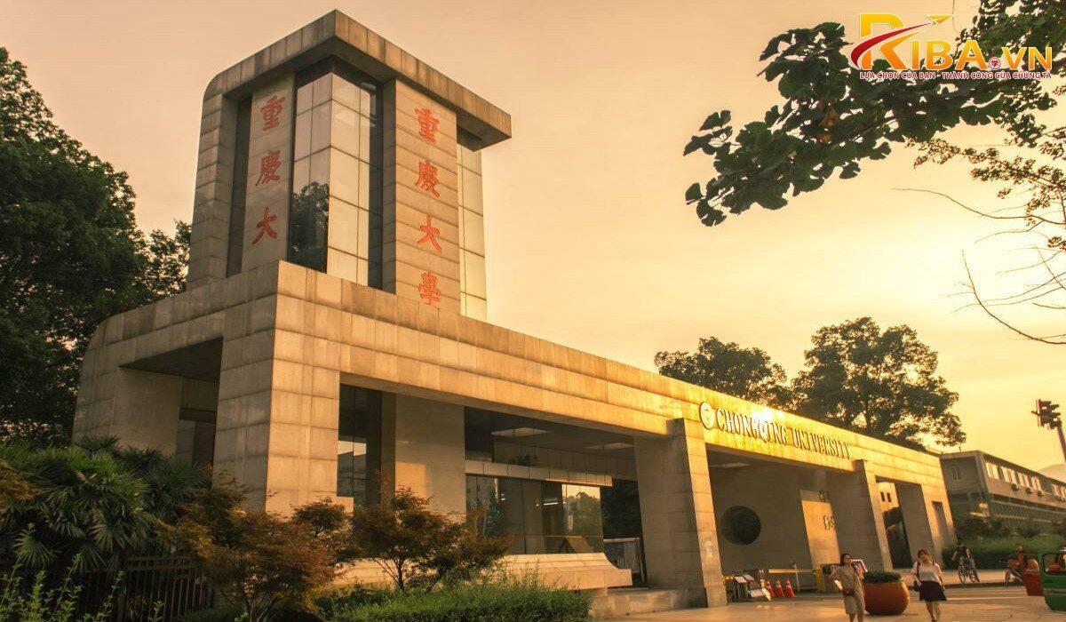 trường đại học tốt nhất Trùng Khánh
