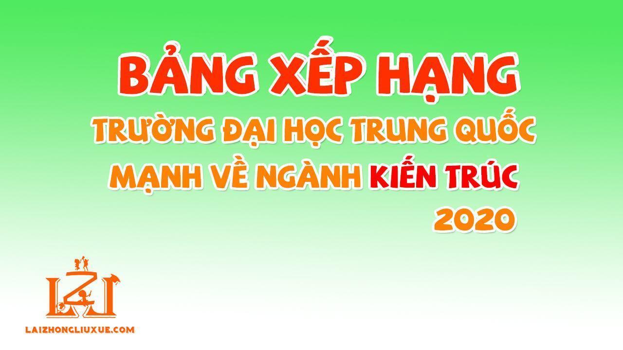 Bxh Các Trường Đại Học Trung Quốc Ngành Kiến Trúc 2020