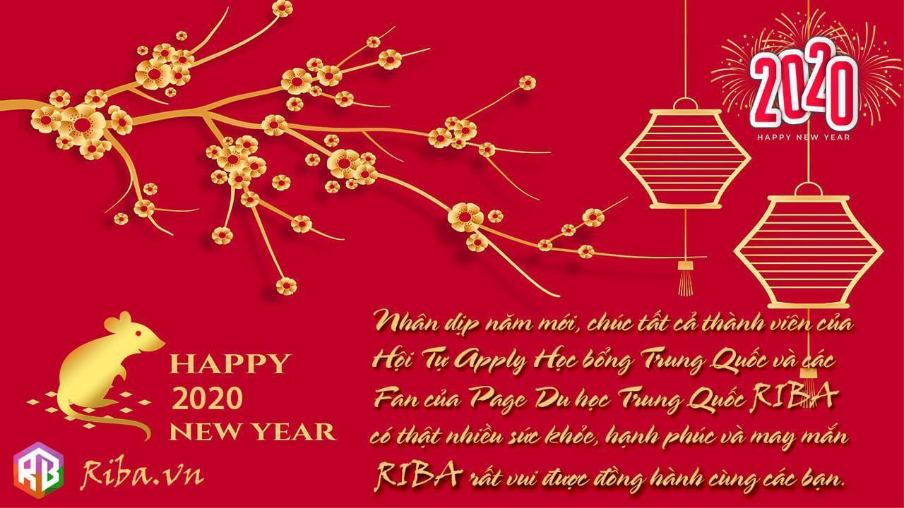 Happy New Year Riba 2020 1 2021