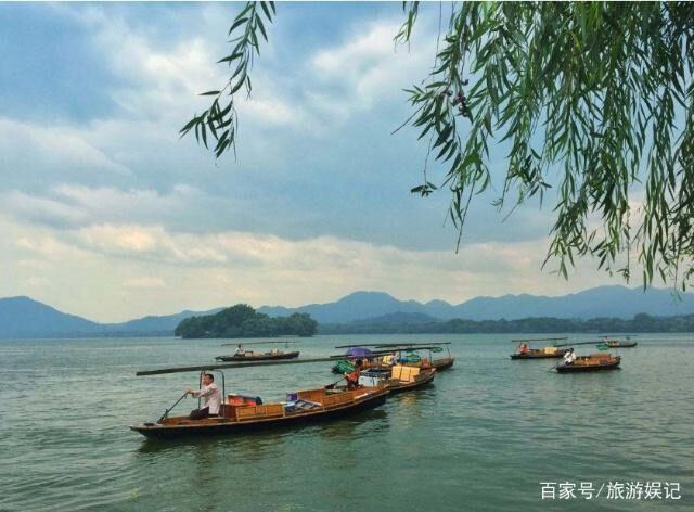 Chiết Giang 1 2021