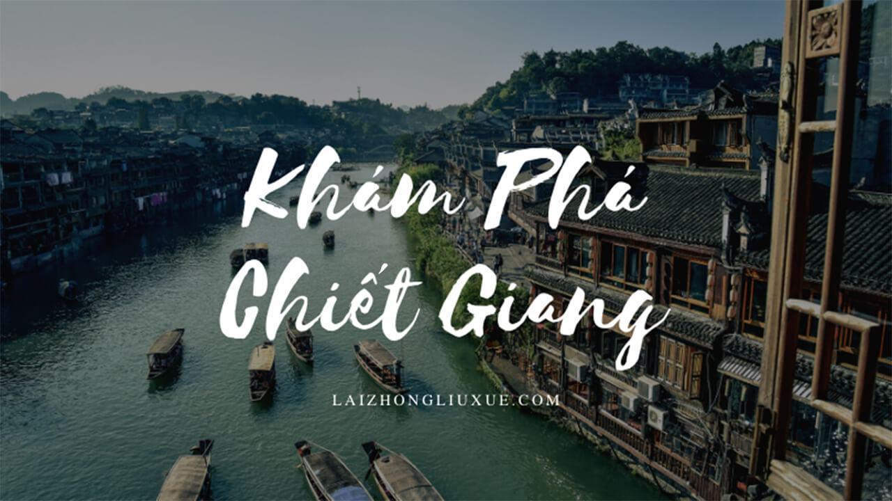 Khám phá tỉnh Chiết Giang