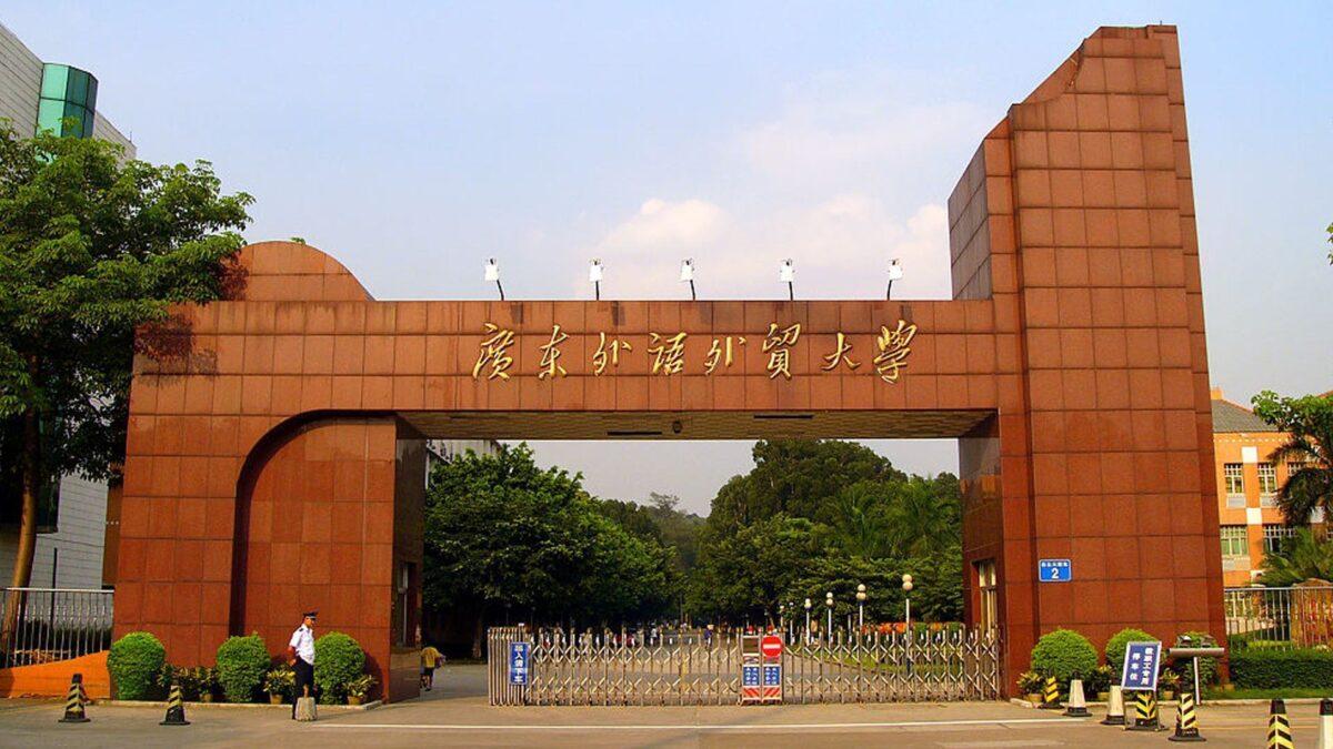 Chia Sẻ Phỏng Vấn Đại Học Ngoại Ngữ Ngoại Thương Quảng Đông