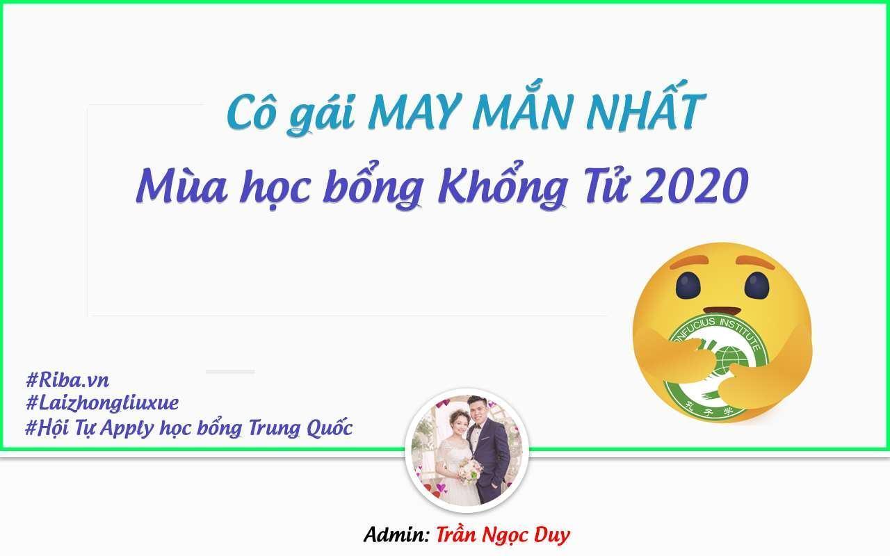 Co Gai May Man Nhat Mua Hoc Bong Khong Tu 2020 Ab 2021