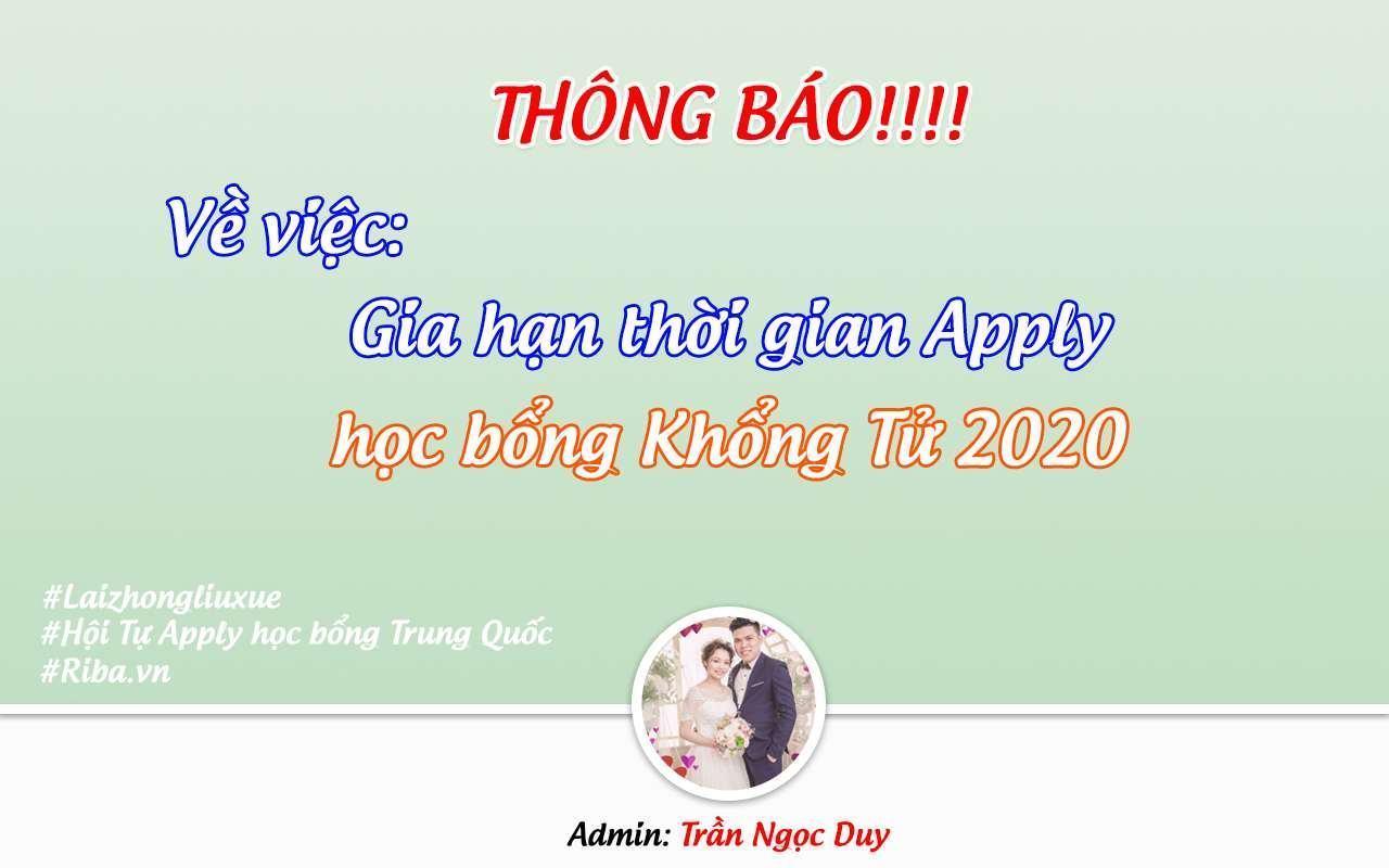 Thong Bao Ve Viec Gia Han Thoi Gian Xin Hoc Bong Khong Tu 2020 2021