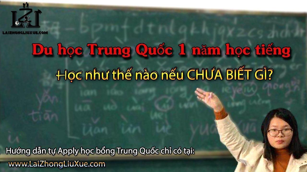 Tối Ưu Hóa Quá Trình Học 1 Năm Tiếng Tại Trung Quốc Từ Chưa Biết Gì.