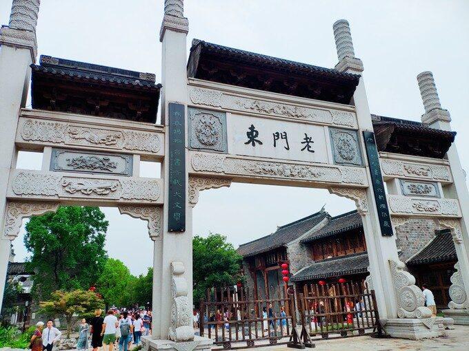 Cong Dong 2021