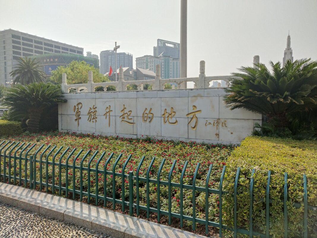 Bảng xếp hạng 10 trường đại học có diện tích lớn nhất Trung Quốc 8