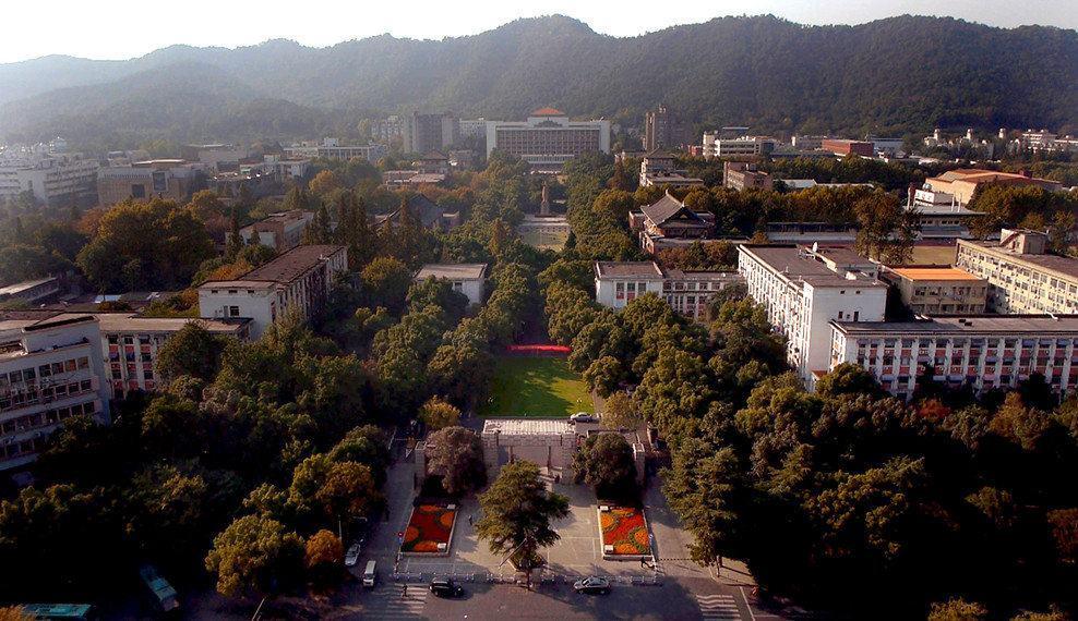 Bảng xếp hạng 10 trường đại học có diện tích lớn nhất Trung Quốc 4