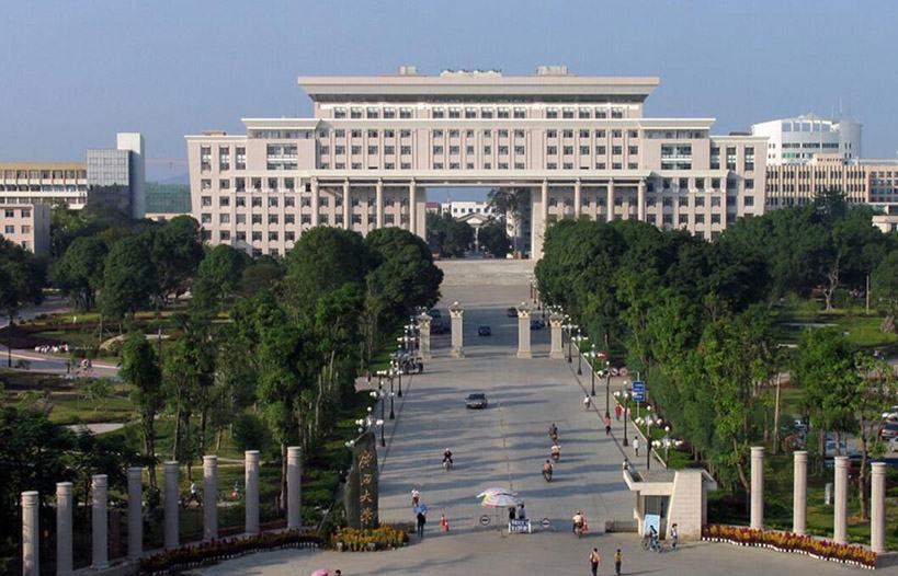 Bảng xếp hạng 10 trường đại học có diện tích lớn nhất Trung Quốc 3