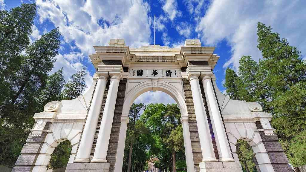 Bảng xếp hạng 10 trường đại học có diện tích lớn nhất Trung Quốc 5