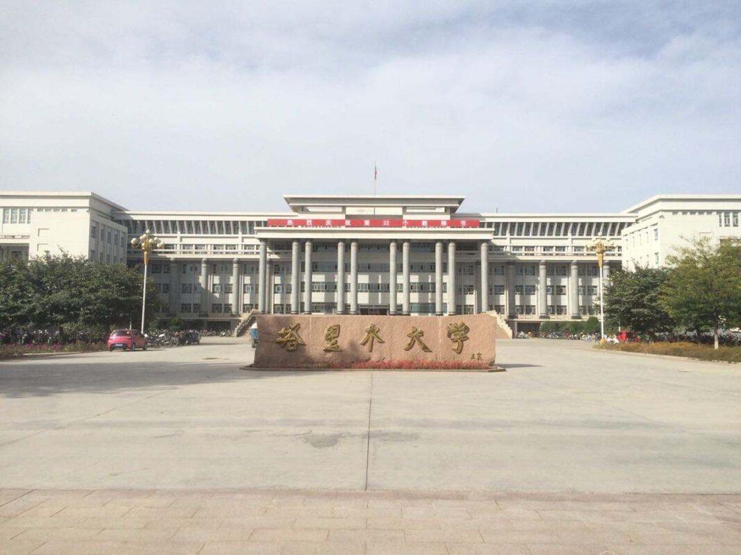 Bảng xếp hạng 10 trường đại học có diện tích lớn nhất Trung Quốc 6