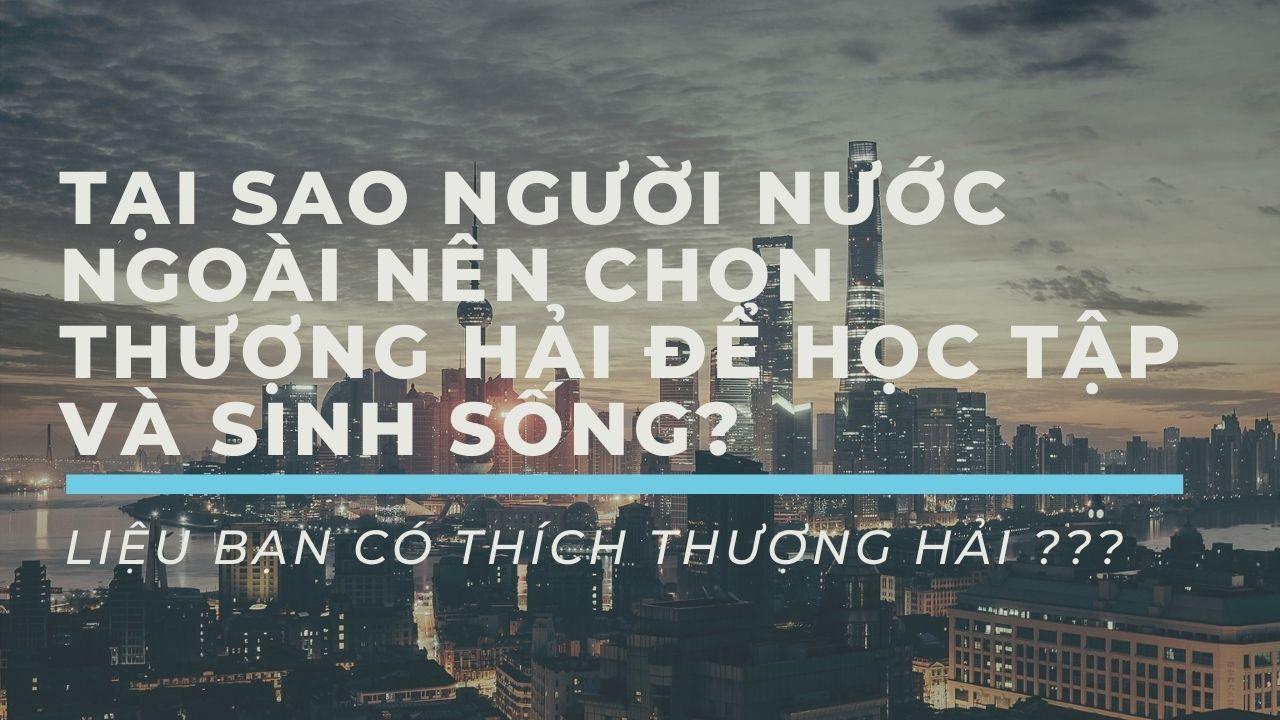 Tại Sao Người Nước Ngoài Nên Chọn Thượng Hải Để Học Tập Và Sinh Sống?