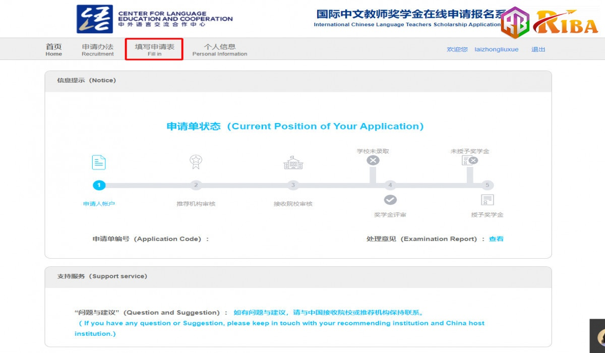 Huong Dan Apply Hoc Bong Khong Tu Chuong Trinh Hoc Online 2 2021