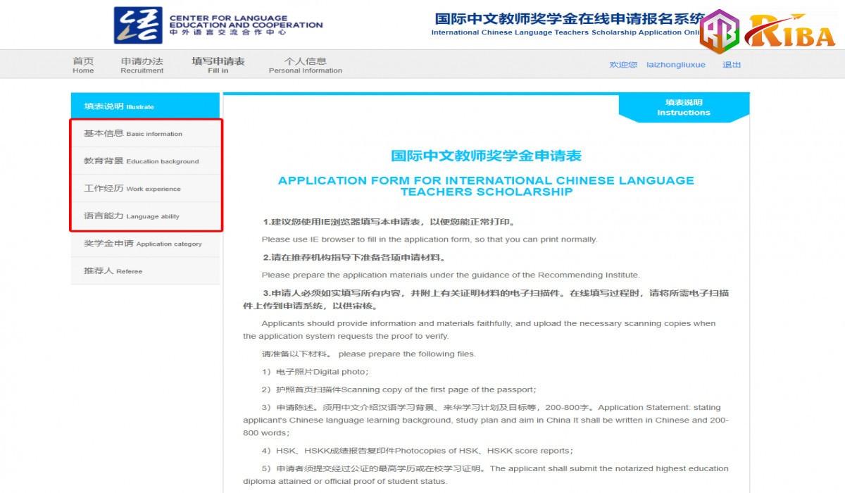 Huong Dan Apply Hoc Bong Khong Tu Chuong Trinh Hoc Online 3 2021