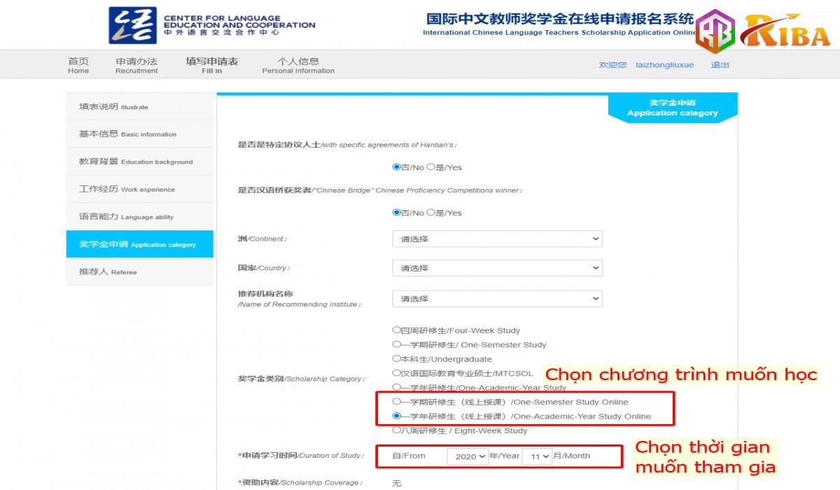 Huong Dan Apply Hoc Bong Khong Tu Chuong Trinh Hoc Online 4 2021