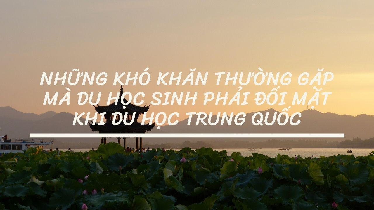 Du Hoc Trung Quoc 2021