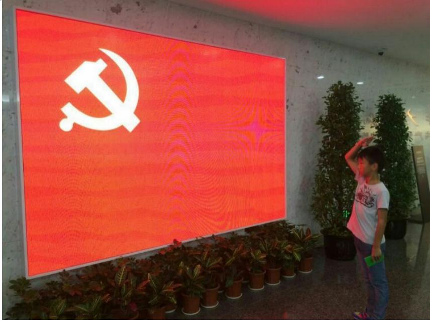 Tân Thiên Dịa Quốc Kỳ 2021