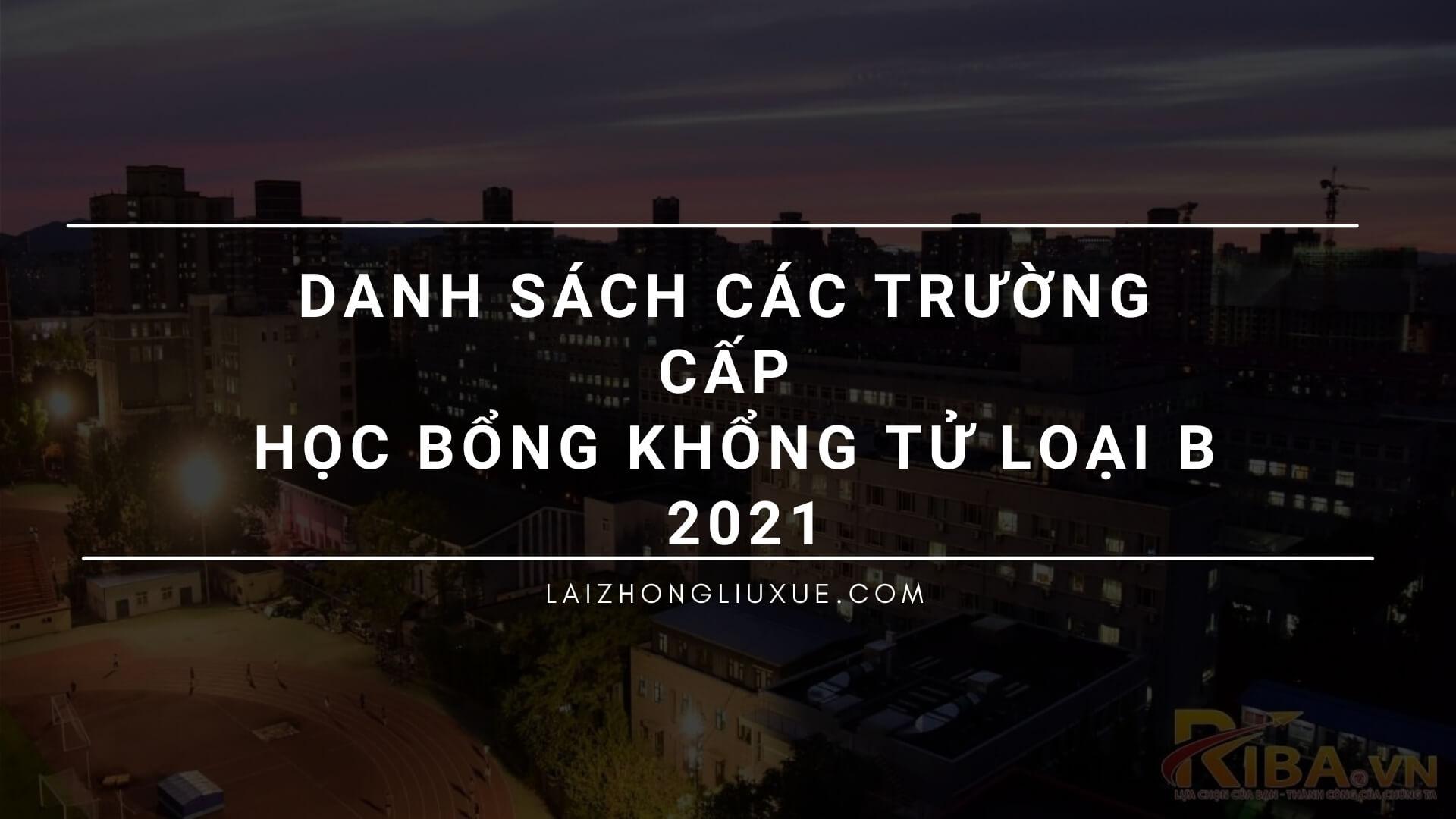 Danh sách các trường có học bổng Khổng Tử loại B năm 2021