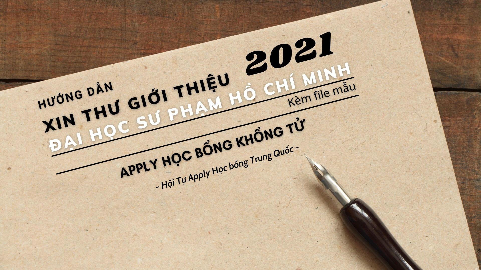 Huong Dan Xin Thu Gioi Thieu Dai Hoc Su Pham Ho Chi Minh 2021 2021